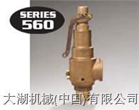 美国aquatrol蒸汽空气安全阀 560系列