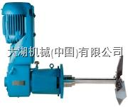 Chemineer 凯米尼尔 HS 系列基本金属搅拌器 Chemineer HS Series Agitator