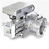 Wedeco Quadron UV 用于鱼业养殖行业的disinfection equipment