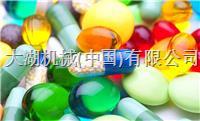 Wedeco Spektron UV用于制药行业的disinfection system Wedeco Spektron UV 用于制药行业的disinfection system
