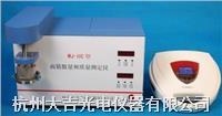 面筋測定儀(單頭) MJ-II