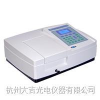 紫外可見分光光度計 UV-5800型