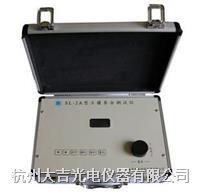 土壤養分速測儀 DSL-2A