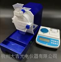 小麥硬度指數測定儀 JYDB100×40/JYDX100×40
