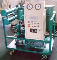 DZJ-30多功能真空濾油機 DZJ多功能真空濾油機