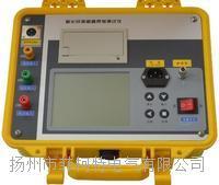 YBL-E三相氧化鋅避雷器帶電測試儀 YBL-E三相氧化鋅避雷器帶電測試儀