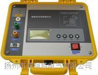 KZC30C智能絕緣電阻測試儀(10KV) KZC30C智能絕緣電阻測試儀(10KV)