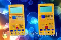 數字式自動量程絕緣電阻表 PC27系列數字式自動量程絕緣電阻表