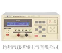 ZC2893A型揚聲器阻抗測試儀 ZC2893A型揚聲器阻抗測試儀