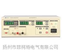ZC2683型介質絕緣電阻測量儀 ZC2683型介質絕緣電阻測量儀