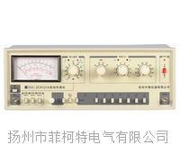 ZC4121A型高精度失真度測試儀 ZC4121A型高精度失真度測試儀