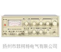 ZC4120A型高精度失真度測試儀 ZC4120A型高精度失真度測試儀