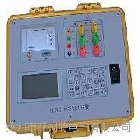 GDXL線路參數測試儀 GDXL線路參數測試儀