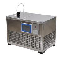JQN-2凝點傾點自動測定儀 JQN-2