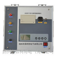 MEDW-3A大型地网接地电阻测试仪 MEDW-3A大型地网接地电阻测试仪