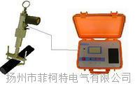 WXZ-08高壓電纜安全試扎器 WXZ-08高壓電纜安全試扎器