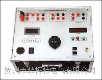 BY601继电保护校验仪 BY601继电保护校验仪