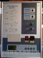 SR9000全自動抗干擾介質損耗測試儀 SR9000全自動抗干擾介質損耗測試儀