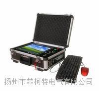 SDDL-2005智能電纜故障測試管理系統  SDDL-2005智能電纜故障測試管理系統