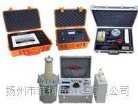 SDDL-2013電纜故障測試儀 SDDL-2013電纜故障測試儀