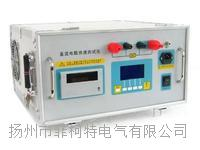 SDZZ-181直流电阻快速测试仪(1-3A) SDZZ-181直流电阻快速测试仪(1-3A)