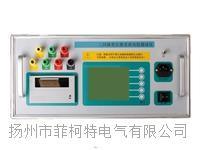 FZ-10S三回路直流电阻测试仪 FZ-10S三回路直流电阻测试仪