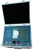 異頻全自動介質損耗測試儀廠家 FJS-8000B