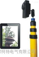 視頻帶電設備檢測儀價格 FECT-TV