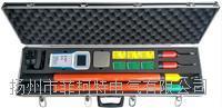 WHX-860A中置柜多功能無線高壓核相儀