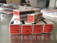 SAKAGUCHI坂口電熱,日本原裝進口,石英不透明試管TSL1110,現貨