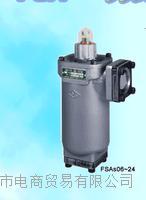 吸油過濾器,MASUDA增田,FSA06,廠家直銷,代理銷售