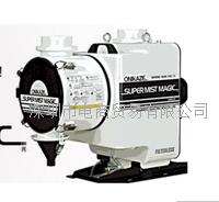 ONIKAZE赤松 SMG-20型霧氣收集器 集塵器