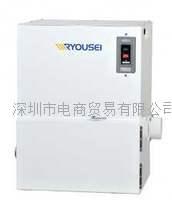 RYOUSEI菱正除塵器,小型除塵器RV-05,工業,室內