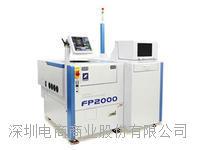 ACCRETECH東京精密   自動打孔機  品質保證  水鉆打孔機  FP2000
