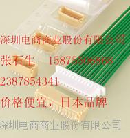 連接器  JST  SSH-003T-P0.2-H   廣東連接器