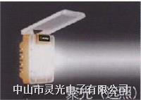 靈光 XC5-16WS×3便攜式移動照明系統 LED燈 工程燈 升降燈