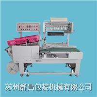 ?#22987;?#26412;包装机相册包装机印刷行业包装机热收缩包装机