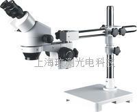 SZM7045+STL1万向连续变倍体视显微镜 SZM7045+STL1