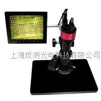 液晶电视数码电子显微镜 XDC-10A+8寸液晶显示器+VGA200工业相机