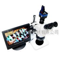 高速高清检测视频三目体视数码显微镜 SZM-45T1+VGA200工业相机+光源+液晶显示器