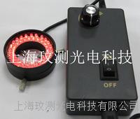 内径30MM显微镜红光LED光源 WC-30H