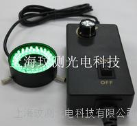 内径30MM显微镜绿光LED光源 WC-30L