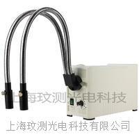 LED55W雙支硬管分叉光纖冷光源 LED S2700E