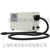 LED30W單支軟管光纖冷光源 LED S2600E
