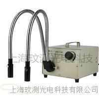 21V150W卤素灯冷光源  WC-150
