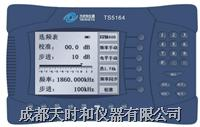 手持式电平振荡器
