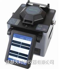 单芯光纤熔接机 DVP-730