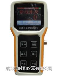 TS6120系列通信电缆故障测试仪 TS6120