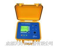 电力电缆故障测距仪   T-905