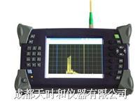 光缆普查仪 TS8000